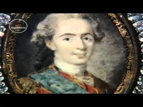 geovanny mondragon biografia biograf 237 a mar 237 a antonieta youtube