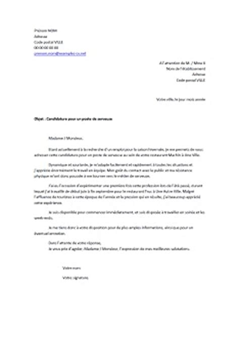 Exemple De Lettre De Motivation Serveuse Lettre De Motivation Serveuse Exemples De Cv