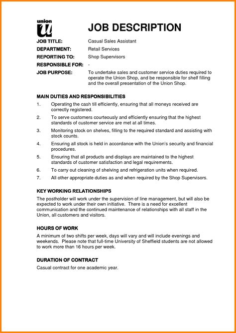 Sales Description Resume 6 duties of a sales associate bid template