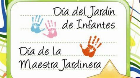 imagenes feliz dia jardin feliz d 237 a de los jardines de infantes y del d 237 a de la