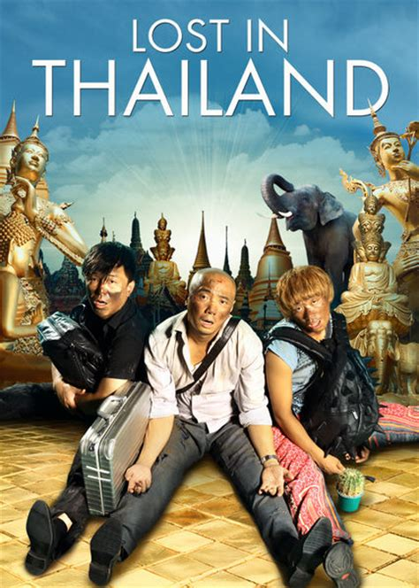 Film Action Comedy Thailand | is lost in thailand available to watch on netflix in