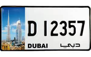 new number plates for cars car plates