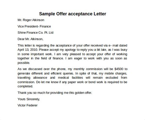job offer letter acceptance reply best accounting exercises