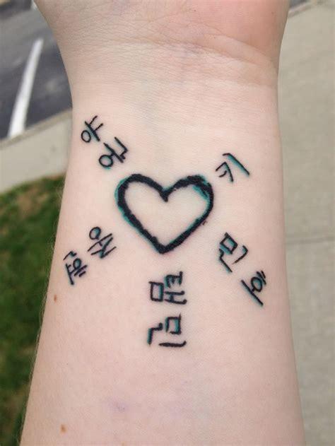 korean symbols  meanings tattoos korean writing