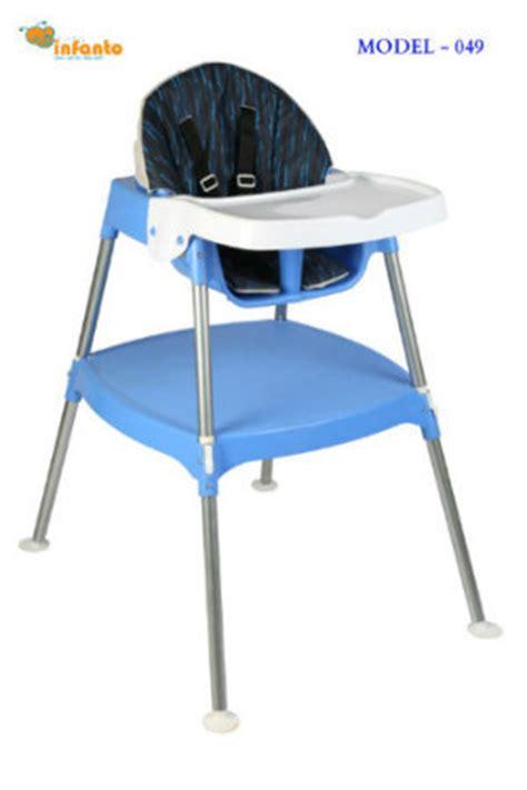 infanto star swing multipurpose wholesale price 3 x 1 baby smart highchair