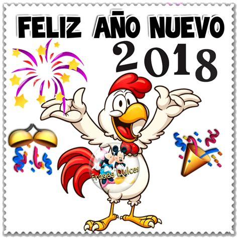 imagenes comicas de año nuevo 43 a 241 o nuevo 2018 im 225 genes fotos y gifs para compartir