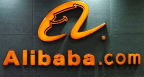 alibaba video investors eye yahoo s future as china s alibaba files for