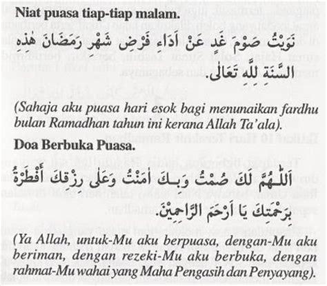 facebook login doa doa puasa ramadhan