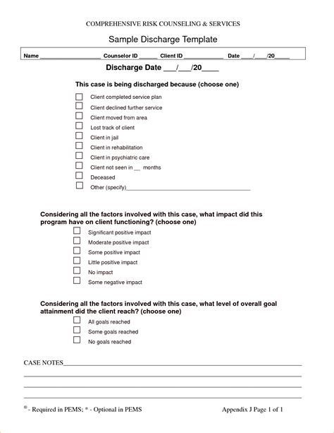 fillable hospital discharge papers