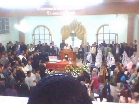 iglesia del dios vivo columna y apoyo de la verdad el buen pastor iglesia del dios vivo columna apoyo de la verdad el buen
