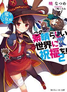 komik station baca manga manhua manhwa bahasa