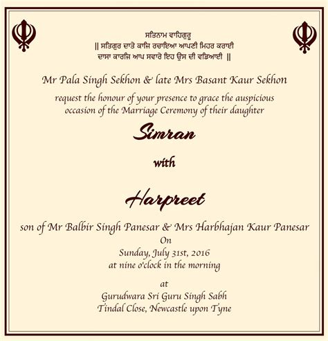 Sikh Wedding Invitation Cards punjabi wedding cards wordings 014