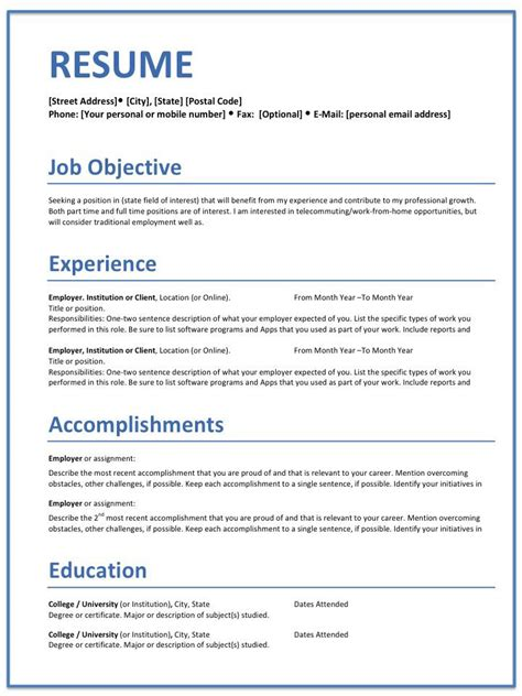 Work From Home Resume