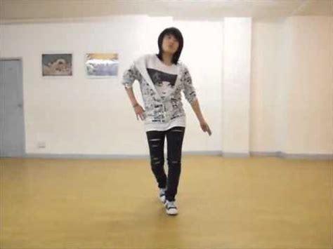 tutorial dance super junior super junior 너라고 it s you dance cover tutorial mirrored