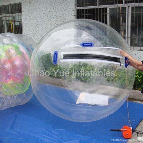 Water Ball3 water walking cywb 100 chao yue china