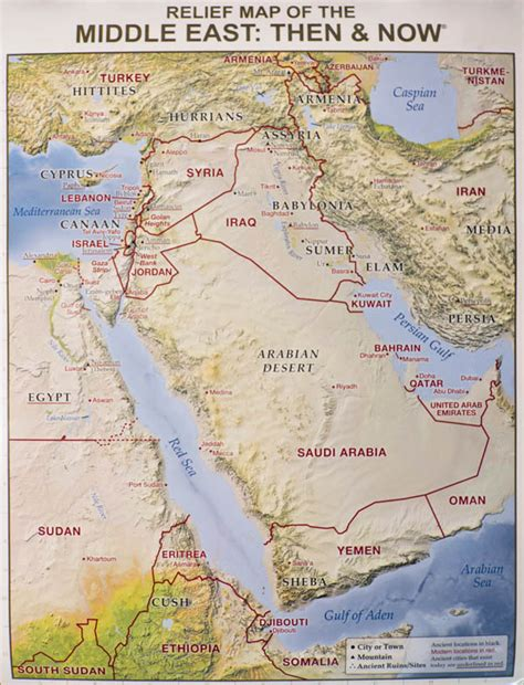 middle east map then and now middle east relief map then and now laminated 19 5 x 26