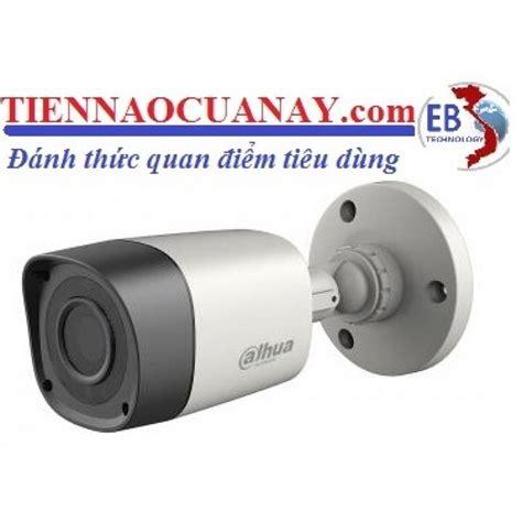 Dahua Hac Hfw1200b S3 Dahua Hdcvi Hac Hfw1000rp S3