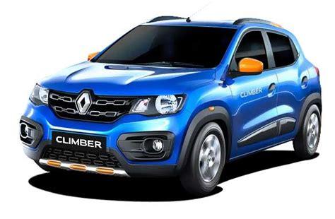 Kwid Climber Features, Specs, Price, Mileage   Ecardlr