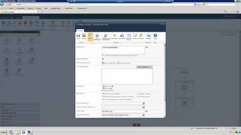 nintex workflow 2010 nintex workflow 2010 demo
