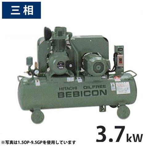 minatodenk rakuten global market hitachi industrial equipment air compressor freebevicon