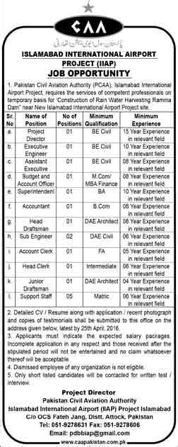 CAA Islamabad International Airport Project Jobs 2016