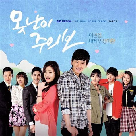 film korea ugly alert ugly alert k drama amino