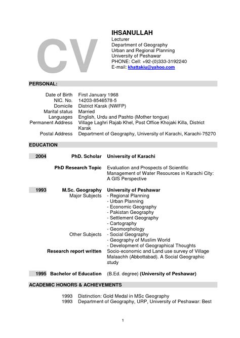 resume format for lecturer post pdf resume for applying lecturer post resume ideas