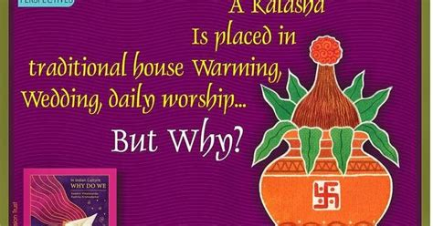 legacy of wisdom why do legacy of wisdom in indian culture why do we worship kalasha