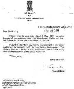 Divorce Letter In India Sle Letter Of Debut Just B Cause