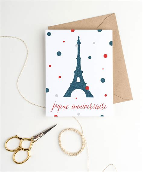free printable christmas cards in french french printable birthday card