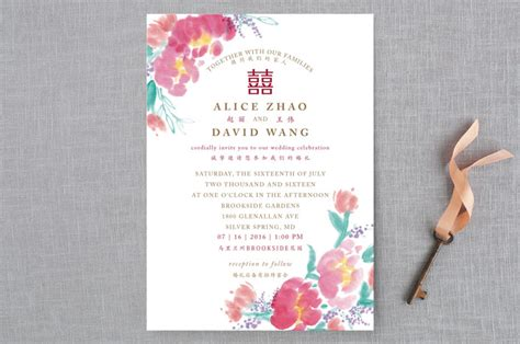 Chinese Traditional Wedding Invitations by Qing Ji   Minted