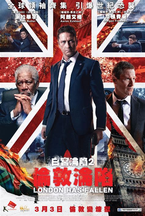 film london has fallen adalah movie poster london has fallen