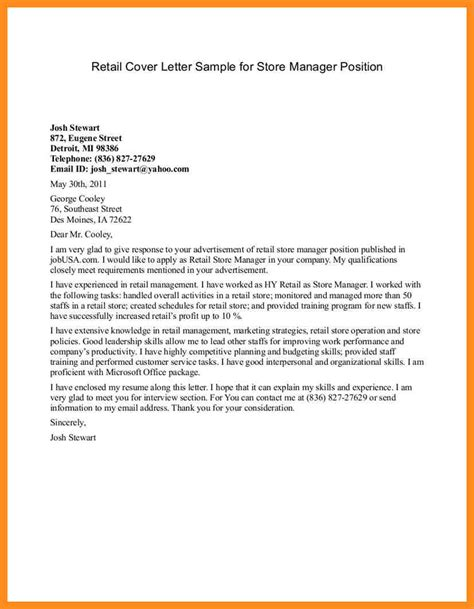 Cover Letter Exles For Retail by 5 Cover Letter For Management Position Mystock Clerk
