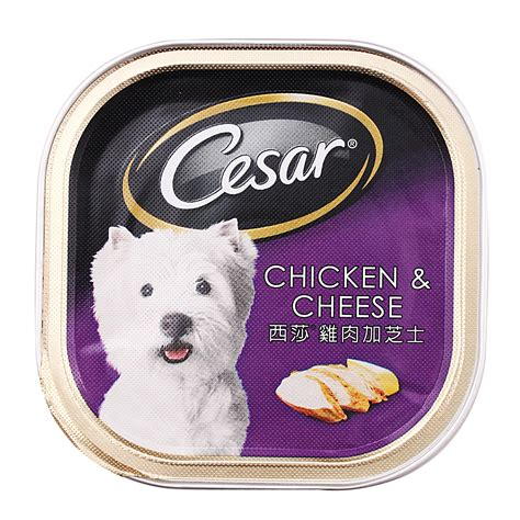 Food Cesar Chicken Vegetables 100gr cesar chicken and cheese pate food 100g from redmart