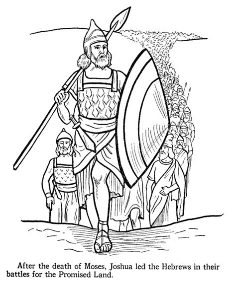 bible printables old testament bible coloring pages