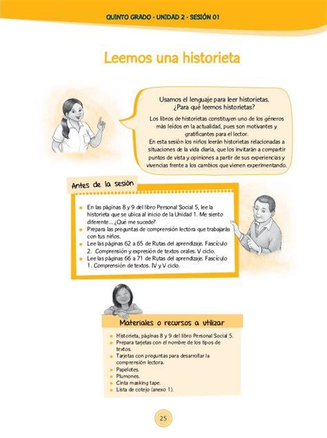 perueduca sesion de aprendizaje rutas 2015 perueduca sesiones de aprendizaje con rutas de aprendizaje