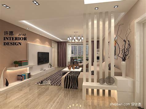 living room partition wall designs peenmedia com