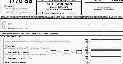 form spt 1770 s tahun 2015 download spt 1770ss tahun 2014 format excel chyardi s blog