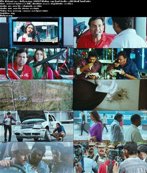 insidious movie worldfree4u biriyani 2013 bluray 450mb uncut hindi dubbed dual audio