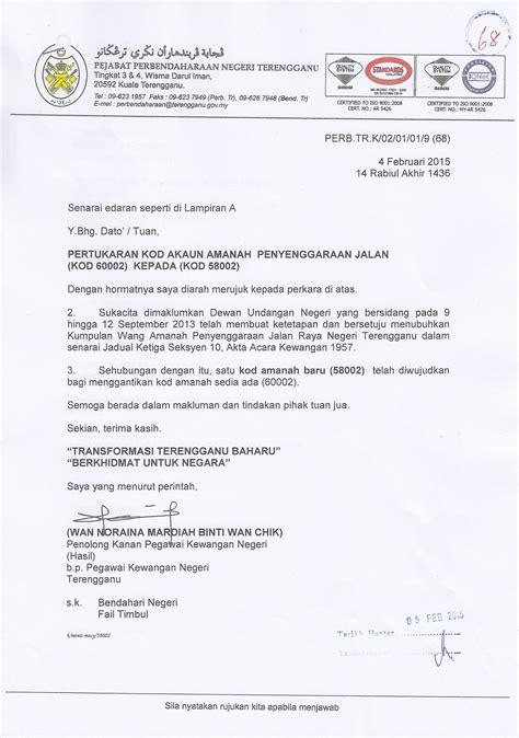surat pekeliling surat arahan