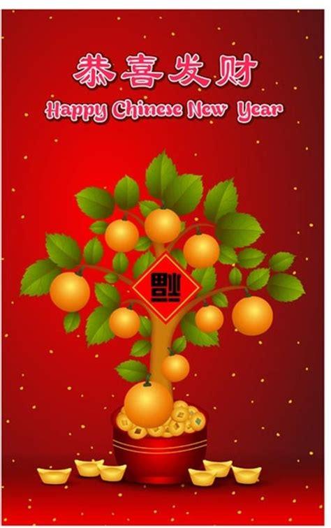 lunar new year clip lunar new year clipart clipground