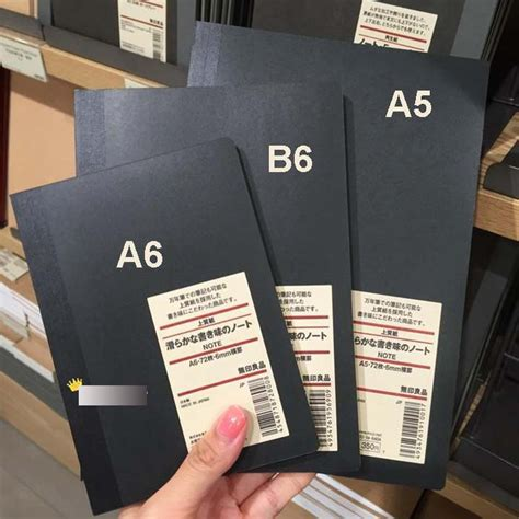 Promotion New Brand Quality Notebook Paper A5 For - muji notebook ruled paper 72 sheets a6 b6 a5 japan free