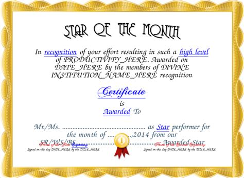star of the month certificate created with
