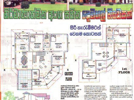 house plans sri lanka modern 2 story house plans 2 story house plans house