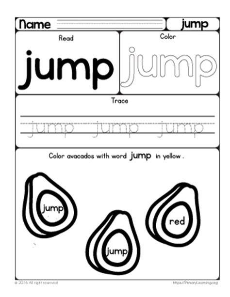 printable worksheets jumpstart in the orchard sight word yellow primarylearning org