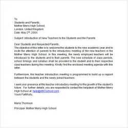 Teacher letter of self introduction summer teacher cover letter sample