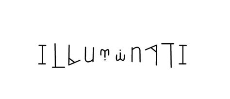 illuminati words illuminati ambigram new optical illusion