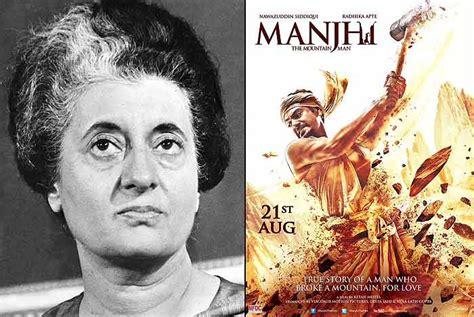 biography of manjhi movie how manjhi the mountain man takes a dig at indira gandhi