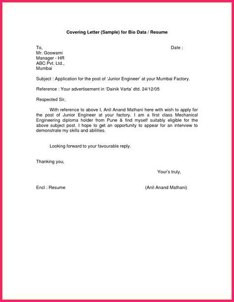 biography letter format bio letter format bio letter format