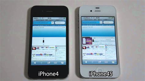 how to install siri on iphone 4 how to install siri on iphone 4 newhairstylesformen2014 com